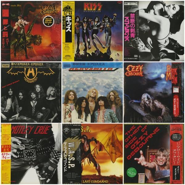 Kiss Aerosmith LP
