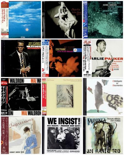 jazz CD 新入荷 0813