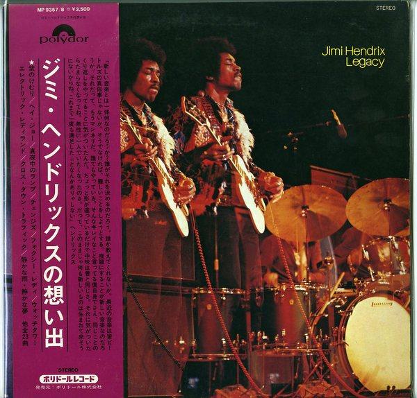 Jimi Hendrix/Legacy