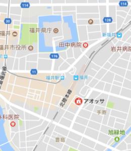 福井駅前アオッサ