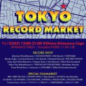 Tokyo Record Market 2018